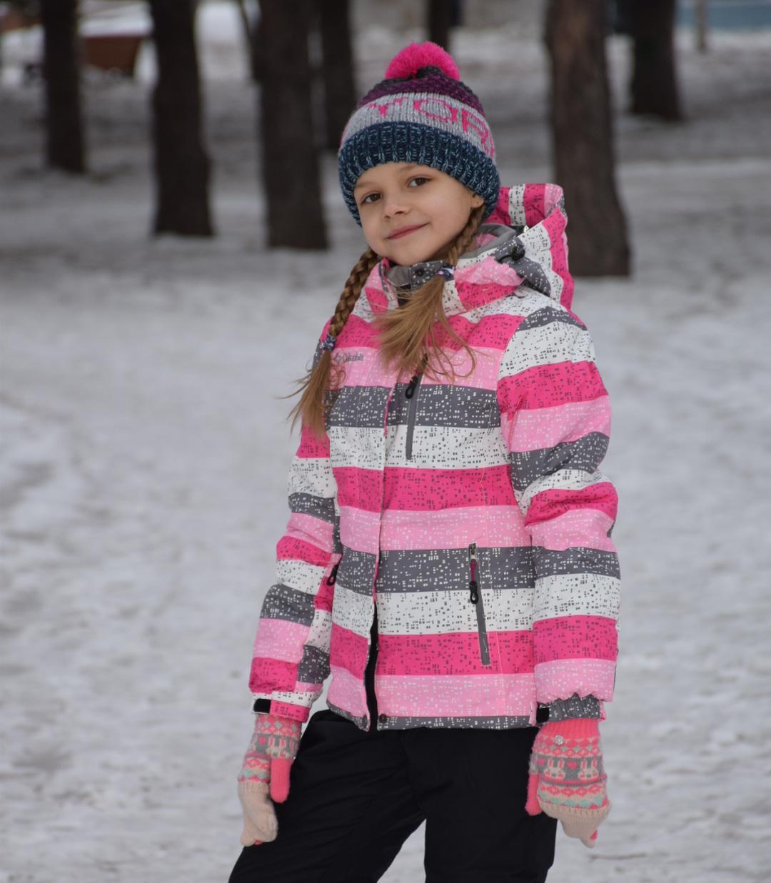 Лыжный костюм Columbia для ребенка
