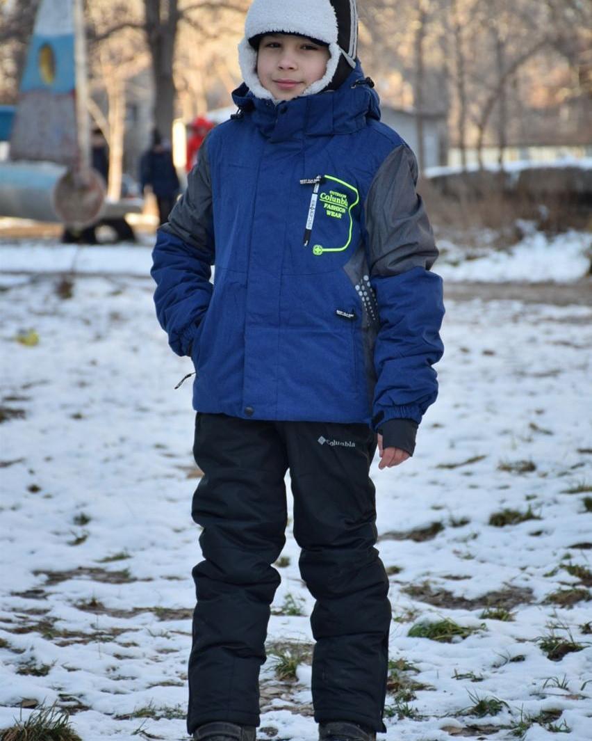Костюм для мальчика горнолыжный