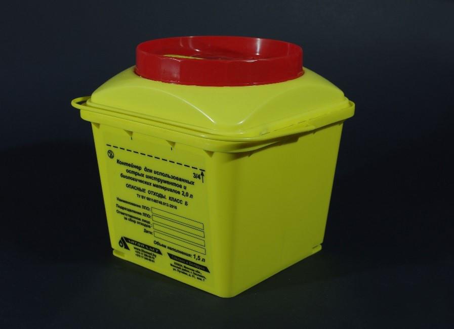 Контейнер 2л для использованных острых инструментов и биологических материалов