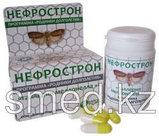Нефрострон «Галлерия меллонелла +» (Заболевания мочевыделительной системы), фото 3