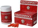ПАНТОПРОСТ (профилактика простатита), 28кап, фото 3