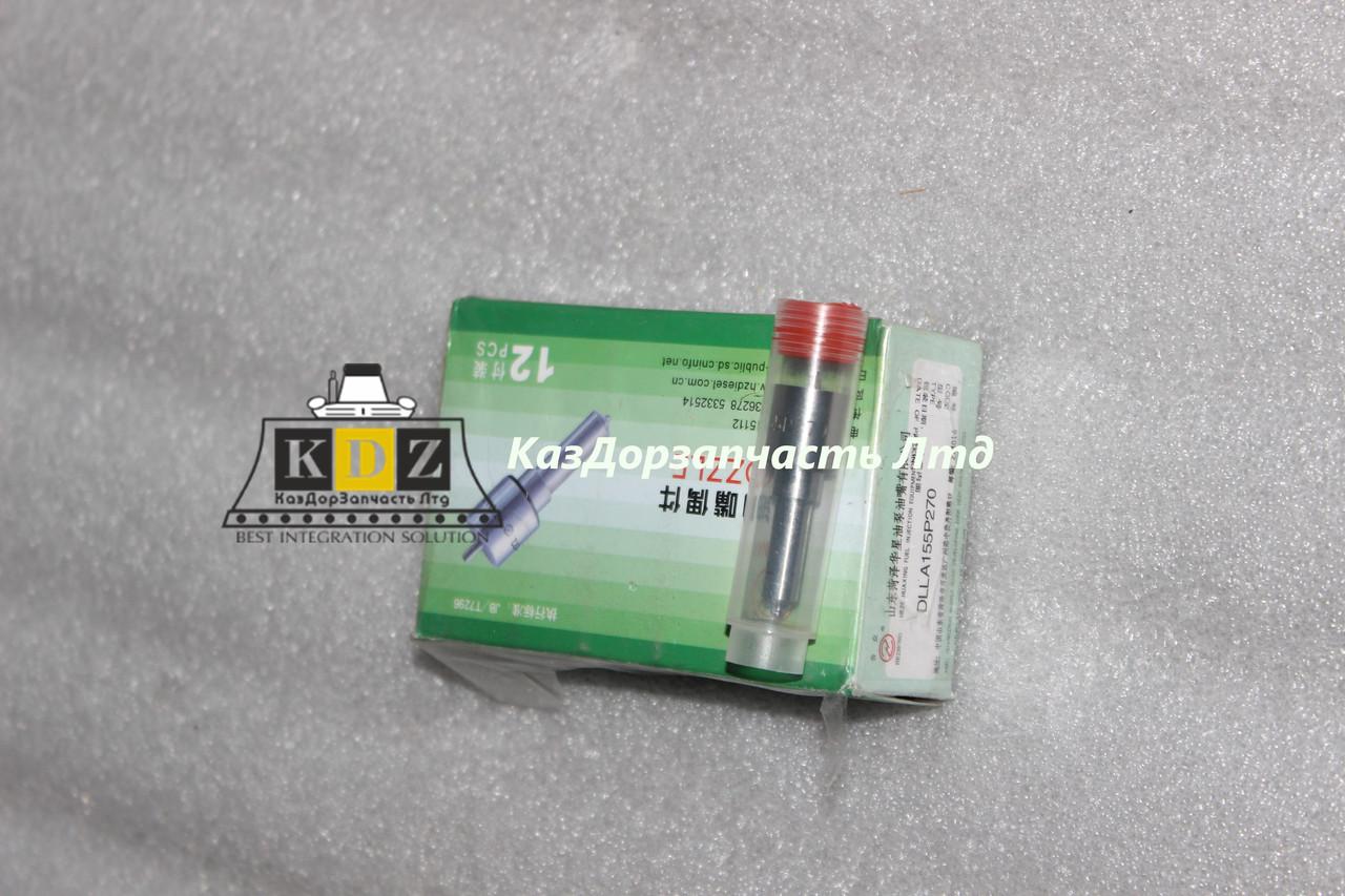 Распылитель двигателя Weichai DLLA 155 P270