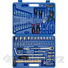 Набор инструментов универсальный, 75 предметов, в комплекте фирменный зонт KING TONY P7075MR01
