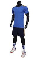 Форма волейбольная Mizuno RMB синяя