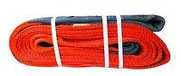 Стропы текстильные KSR 6т 6м
