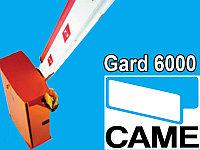 Заказать Шлагбаум Gard 6000