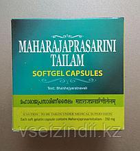 Махараджапрасарини масло в капсулах, 100 капсул