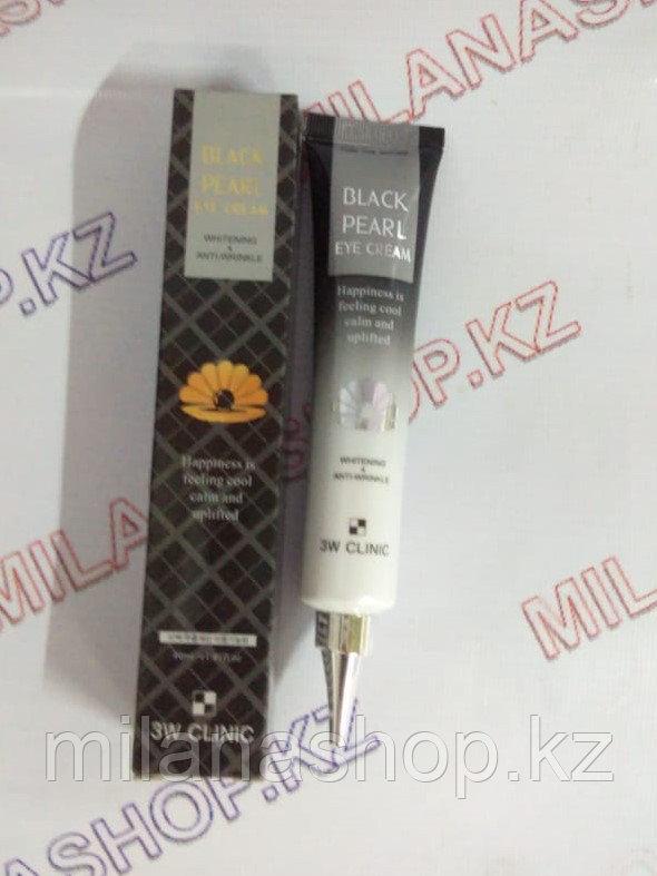 3W Clinic Black Pearl Eye Cream -  Крем для кожи вокруг глаз осветляющий с экстрактом чёрного жемчуга