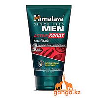 Мужское средство для умывания (Active Sport Face Wash for Man HIMALAYA), 100 мл