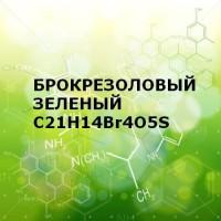 Бромкрезоловый зеленый