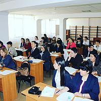 Курсы Профессионального бухгалтера РК (сертификация Профессиональных бухгалтеров РК)