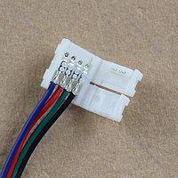 Клипс-коннектор для RGB ленты под пайку или винт