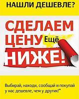 "Акция ""Летняя"""