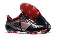 Футбольные бутсы Adidas X 17.1 Leather FG Grey/Red/Black 39-43
