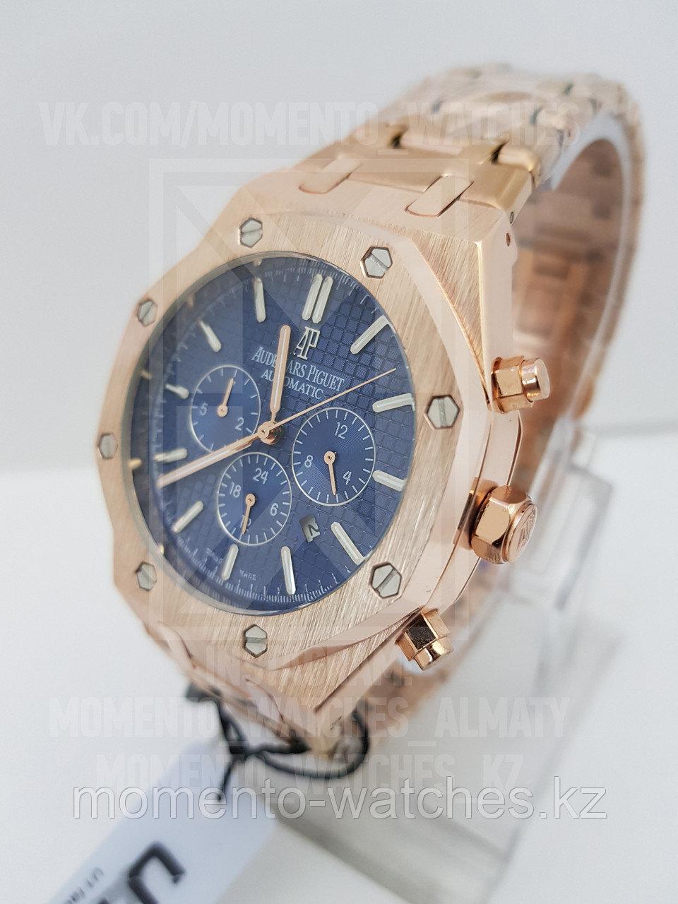 Мужские часы Audemars Piguet Automatic