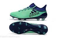 Футбольные бутсы Adidas X 17.1 Leather FG бирюзовый/салатный/синий 39-43