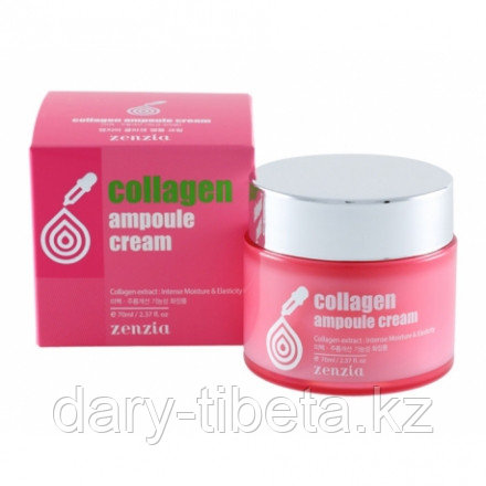 Zenzia Collagen Ampoule Cream-Крем для лица с коллагеном