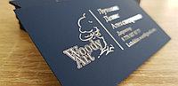 Визитка на ТАЧ КАВЕР с золотой фольгой, фото 1