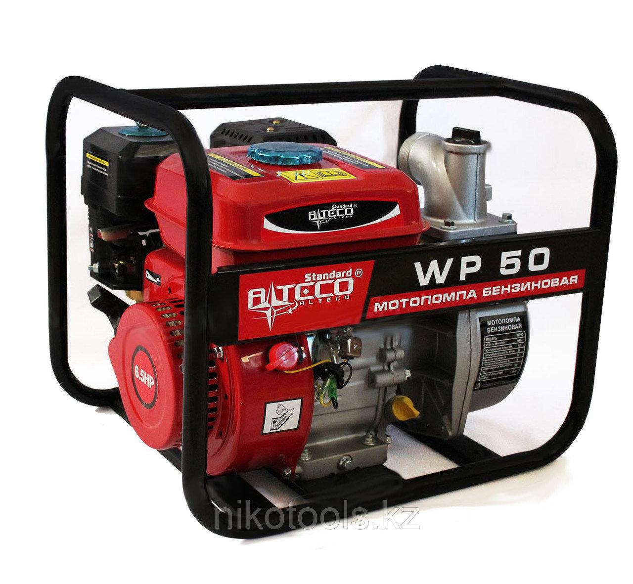 Мотопомпа бензиновая ALTECO WP50