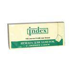 Клейкие листки INDEX 51 х 38 мм  3 блока х 100 л  желтые