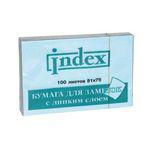Клейкие листки INDEX 51 х 38 мм  3 блока х 100 л  светло-голубые