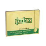 Клейкие листки INDEX 75 х 105 мм  желтые 100 листов