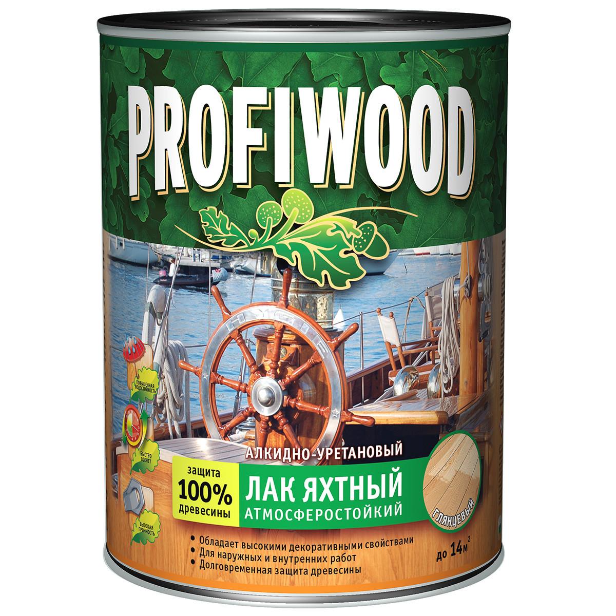 Лак яхтный полуматовый 2.4 кг Profiwood