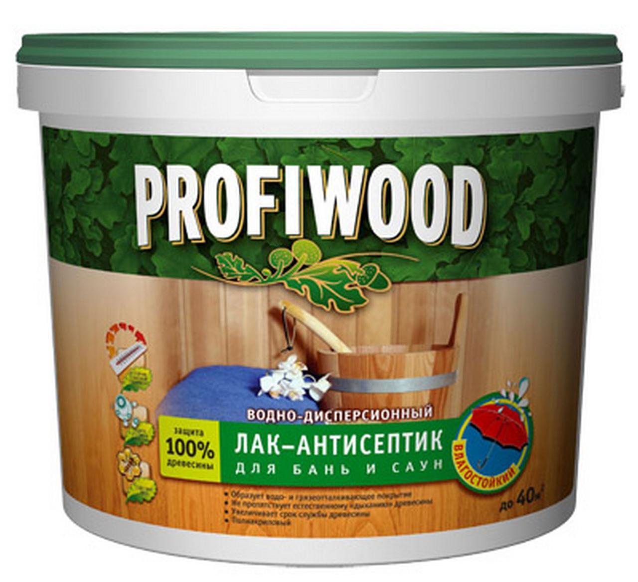 Лак антисептик д/бань и саун 0.9 кг Profiwood ВД