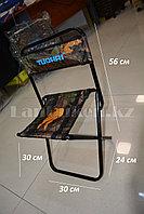Складной туристический стул со спинкой (маленький)