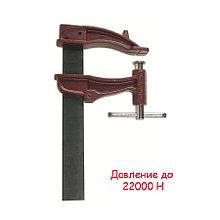 Струбцина Piher XXL, 22000N