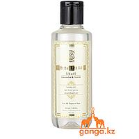 Масло для ванны Лаванда и Нероли (Lavender & Neroli Herbal Bath Oil KHADI), 210 мл