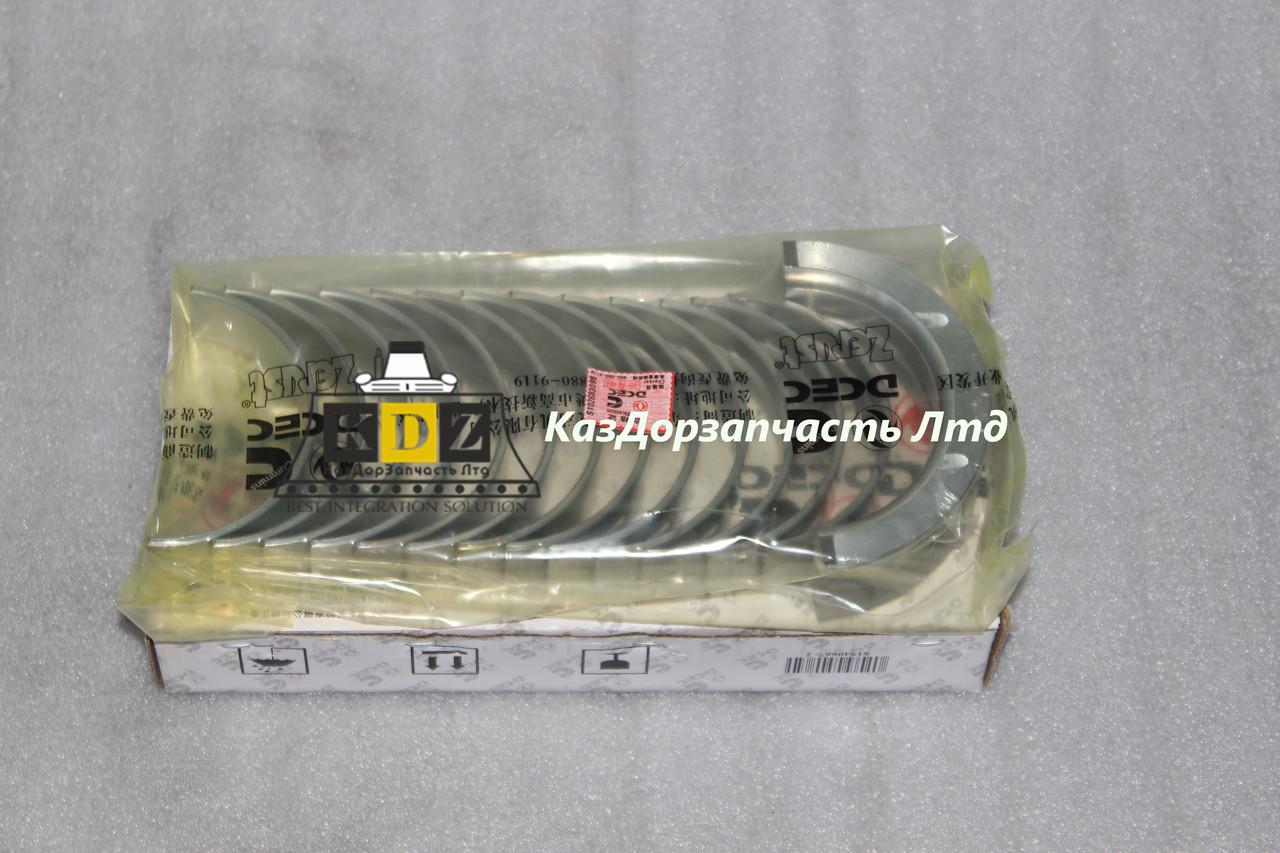 Вкладыш коренной (с полумесяцем) С3802210 Cummins GR215 6CT8.3A-C215