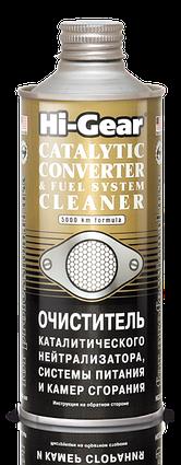 Очиститель каталитического нейтрализатора, системы питания и камер сгорания Hi Gear