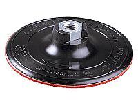 "Тарелка опорная ЗУБР ""МАСТЕР"" пластиковая для УШМ под круг на липучке, d 125 мм, М14"