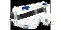 Очки защитные закрытого типа Зубр, панорамные