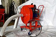 Измельчитель Универсальный на 220 вольт, фото 1