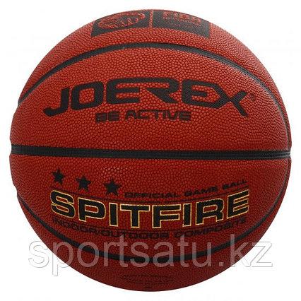Мяч баскетбольный №7 PU