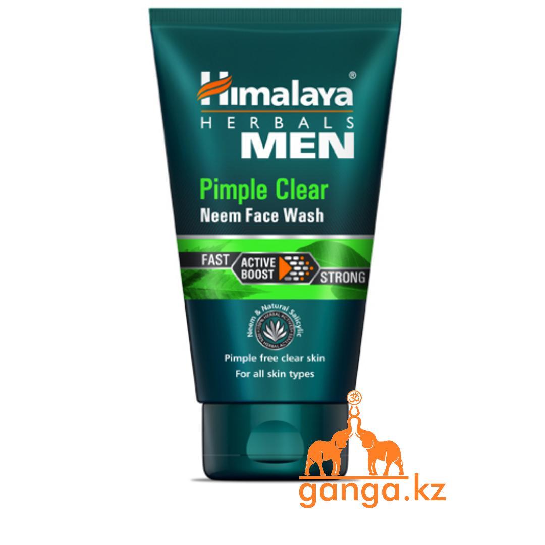 Мужское средство для умывания с Нимом (Neem Face Wash For Men HIMALAYA), 50 мл