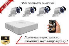 Установка видеонаблюдения в Алматы , фото 3