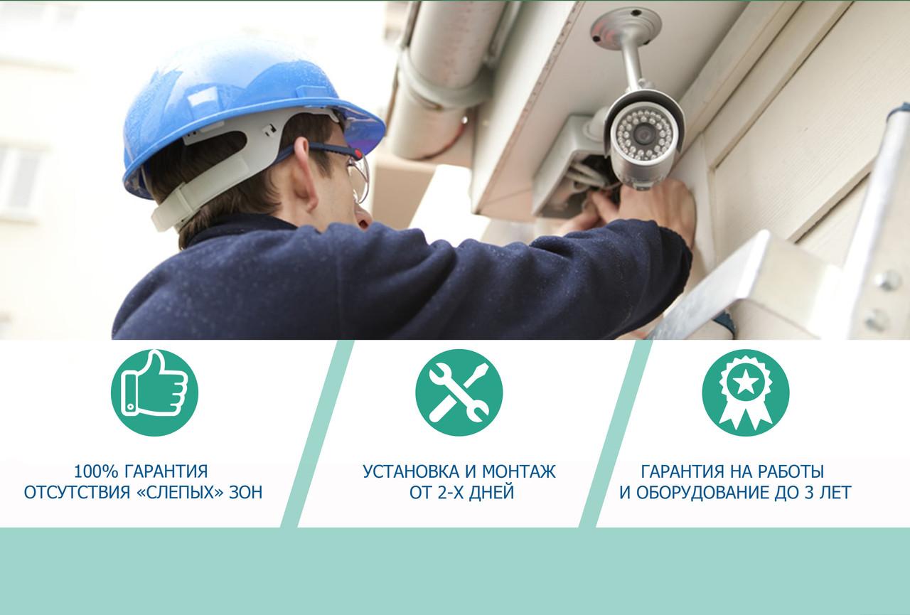 Установка видеонаблюдения в Алматы