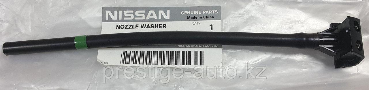 Форсунка омывателя лобового стекла Nissan NISSAN JUKE (F15) (2011>)