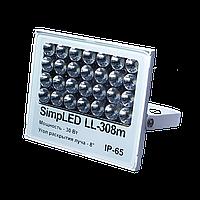 Прожектор архитектурный узко лучевой 30 Ватт SimpLED LL308m, фото 1