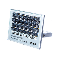 Прожектор архитектурный узко лучевой 30 Ватт SimpLED LL308m