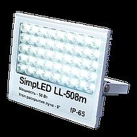 Прожектор архитектурный узко лучевой 50 Ватт SimpLED LL508m