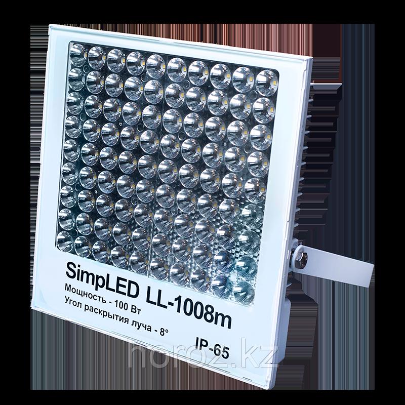 Прожектор архитектурный узко лучевой 100 Ватт SimpLED LL1008m