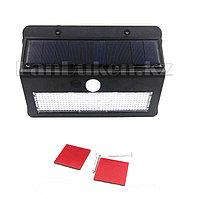 Уличный светильник на солнечной батарее водонепроницаемый (6012)