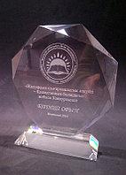 Наградная стела хрусталь с гравировкой, фото 1
