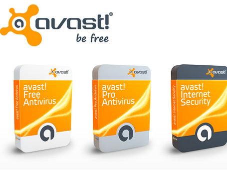 Настройка Avast Software в Алматы, фото 2