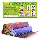 Йогамат(коврик для йоги), каремат, фото 2