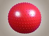 Фитбол с шипами, d=75см, фото 3